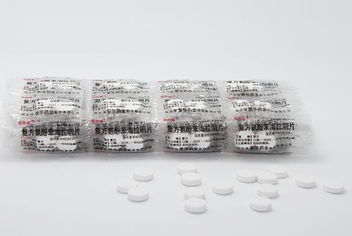 复方氨酚苯海拉明片