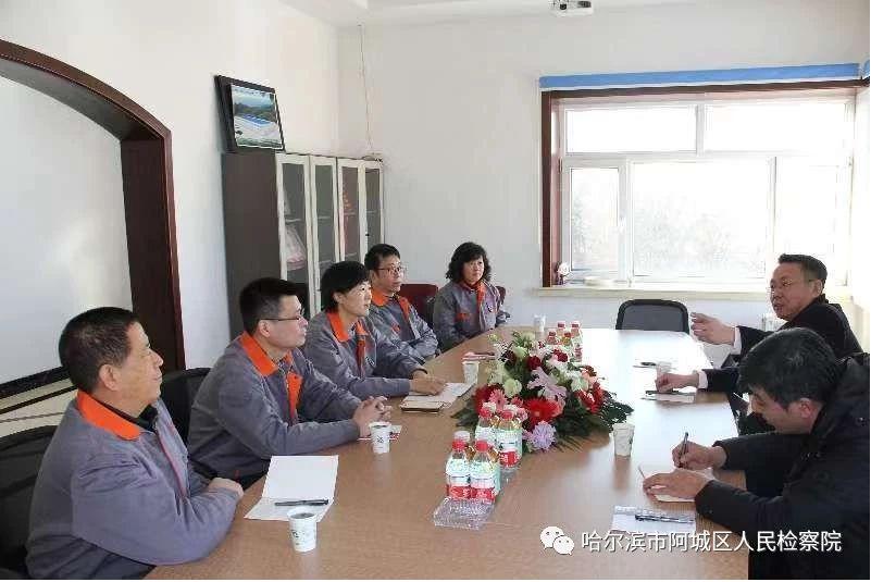 哈尔滨市阿城区人民检察院检察长仲昭祥同志 带队到我公司走访